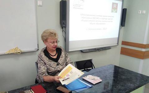 Семинар по системе оценки качества в Новомосковске